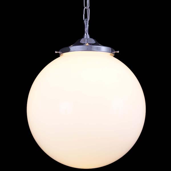 Globe Pendant Light 350mm Image