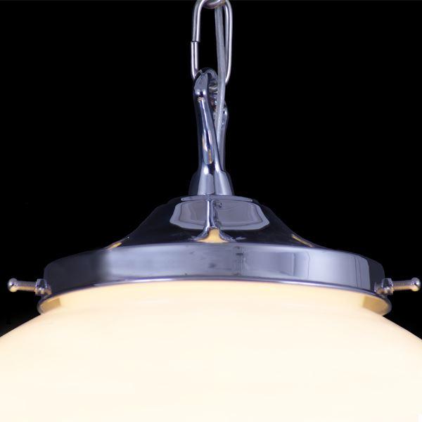 Soho Bar Pendant With 3 Opal White Glass Lights Supended: YEREVAN GLOBE PENDANT LIGHT 35 CM